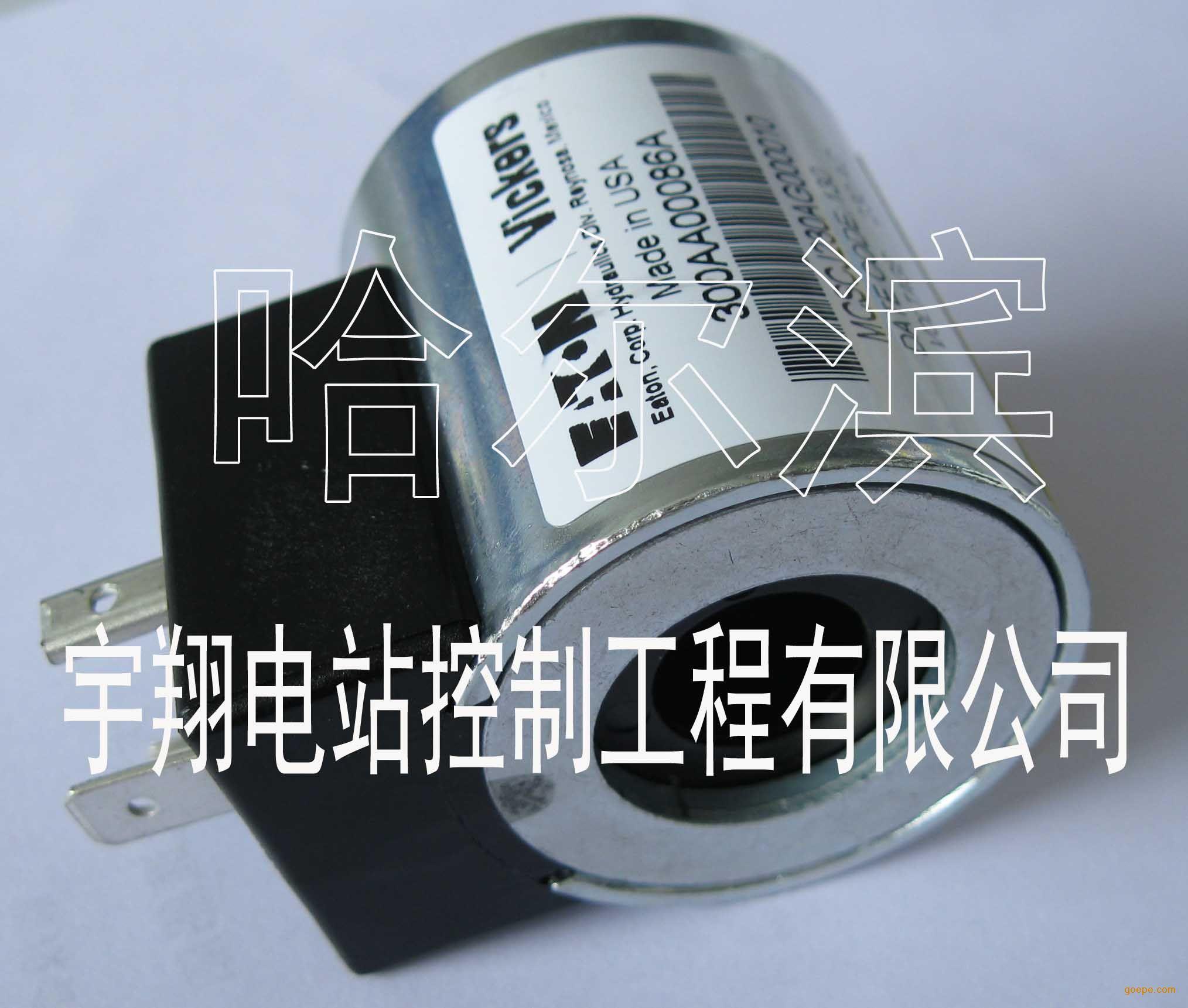 工控设备 发电机组 燃煤发电机组 >> 汽轮机监测装置hzqc-01a; 电磁阀图片