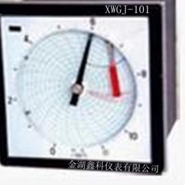 自动平衡记录仪/中圆图有纸记录仪/温度压力有纸记录仪