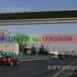 (视频龙门架)高6米,横跨18米