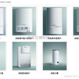 威能豪华型冷凝系统锅炉(北京)威能豪华型冷凝系统锅炉