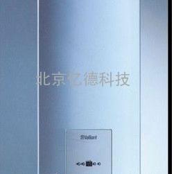德国制造【原装进口】威能壁挂炉北京一级代理