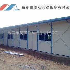 彩钢板玻璃棉活动房厂家,单层彩钢板玻璃棉活动板房东莞厂家