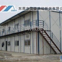 双层彩钢板活动房,彩钢板活动房厂家,双层彩钢板活动板房厂