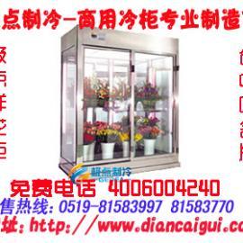 上海鲜花柜,保鲜柜的价格,鲜花保鲜柜