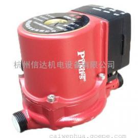 批发UPA-20太阳能微型热水增压泵循环泵管道暖气泵