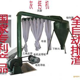 河北立式环保超细灰钙机生产厂友情推荐