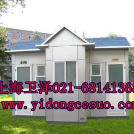 舟山移动厕所销售|金华移动厕所租赁|玻璃钢移动厕所