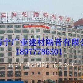 南宁酒店隔音材料,南宁KTV隔音材料