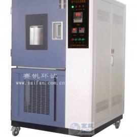 高温老化试验箱 换气老化试验箱