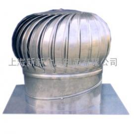 西宁无动力风帽,450型不锈钢风球,烟道排气扇生产厂家