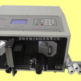 厂家直销电脑剥线机 GLK-808B电脑剥线机