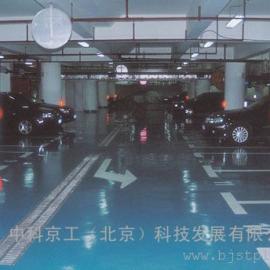 北京金刚砂地面硬化剂天津耐磨骨料金刚砂宝坻金刚砂耐磨地坪