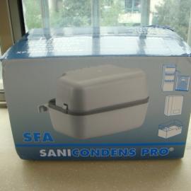 空调冷凝水排水器 空调冷凝水收集器 冷凝水处理器