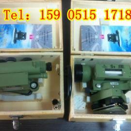 南京S3光学水准仪
