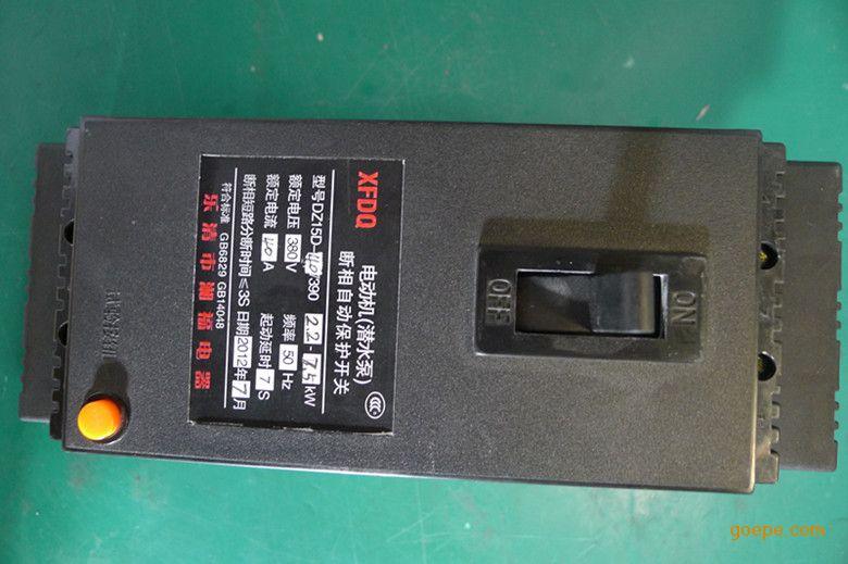 断相保护 断相保护器接线图解 为什么JD 5电机综合保护器一起动电