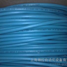 西门子进口dp通讯电缆6XV1830-3EH10西门子电缆