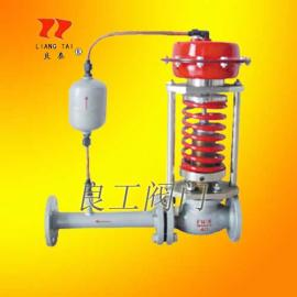 ZZY自力式蒸汽减压稳压阀