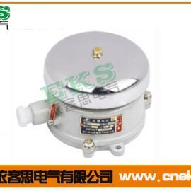 BDL-125防爆电铃|DC12/24/36防爆电铃|