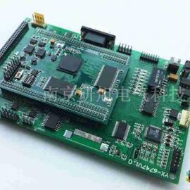 YXDSP-C6747开发板