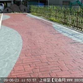 彩色混凝土-上海彩色混凝土