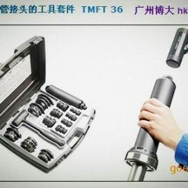 SKFTMFT36进口原装轴承安装工具