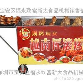 越南摇摆烤鸡炉