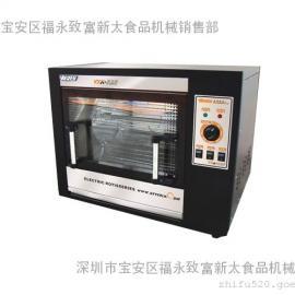 台式烤鸭炉