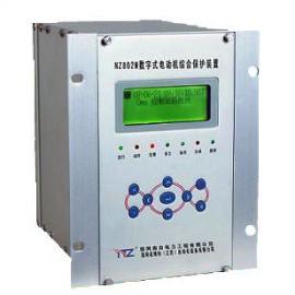 供应微机保护装置 NZ801R系列数字式综合测控装置