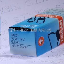 64261德国OSRAM欧司朗米泡12V30W灯珠