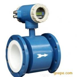 液体流量测量推荐选用管段式智能一体化电磁流量计