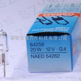 64258欧司朗OSRAM生化仪灯珠12V20W