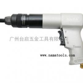 气动拉帽枪 LG-808拉铆枪、拉铆钉枪