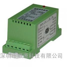 Pt100热电阻三线、四线温度信号隔离变送器