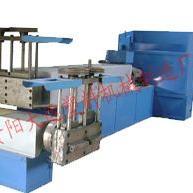 塑料造粒机(塑料颗粒机) 塑料再生机DY200型简介