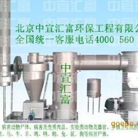 CECO小型医疗垃圾处理设备诚招北京市代理商