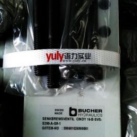 bucher平衡阀CINDY12-B-PND-S045-A