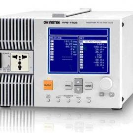 固纬APS-1102可编程交流电源 APS1102
