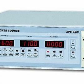 台湾固纬APS-9301交流电源