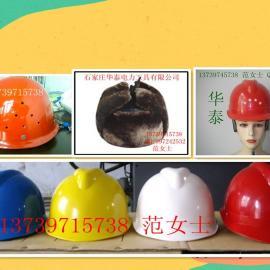 电力安全帽 矿工安全帽 报警安全帽 十大名牌安全帽 华泰