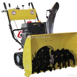 手扶式小型抛雪机、除雪机、清雪机、扬雪机,