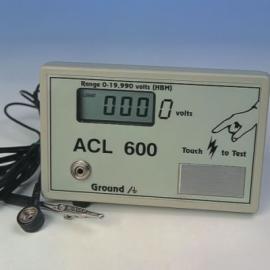ACL600 ACL600静电放电检测仪