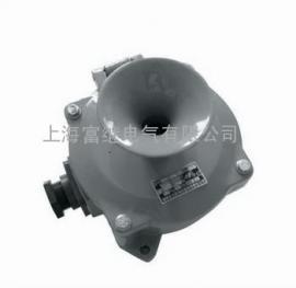 YD24A-1YQ-1鸣音器
