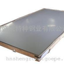 不锈钢复合板Q235B+316L(8+2)