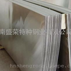 不锈钢复合板Q235B+316L(18+2)