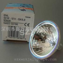 欧司朗杯灯ENL 93609 12V50W GX5.3价格