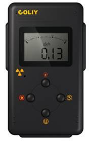RM600防水型射线检测仪