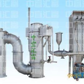 CECO医疗垃圾处理设备诚招天津市代理商