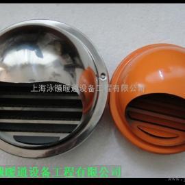 上海品质外墙排气口|厨房排气口|外墙外气口