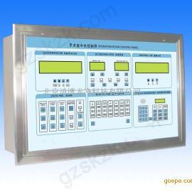 手术室中央控制器