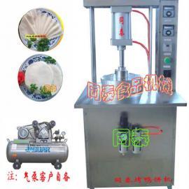 北京鸭饼机设备,烤鸭饼机器